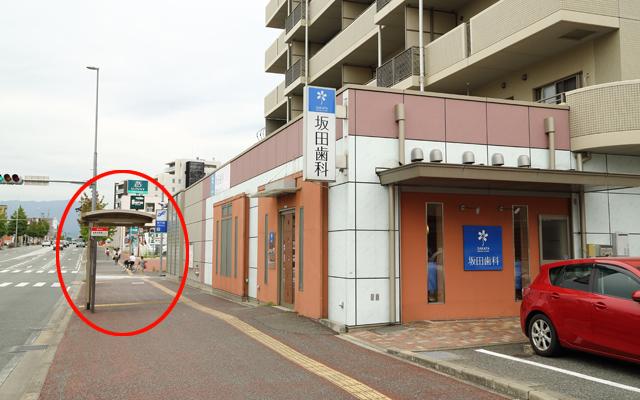 目の前にバス停(城南体育館入口)があります。
